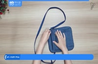 آموزش آنلاین دوخت کیف پول و کیف مدارک