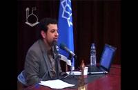 سخنرانی استاد رائفی پور - پروتکل های یهود - دانشگاه کاشان - 7 اسفند 1390