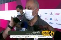 مروری بر عملکرد نمایندگان ایران در پارالمپیک