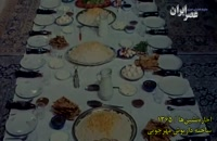کباب کوبیده با فردین، اکبر عبدی، خسرو شکیبایی، شهاب حسینی و جمشید مشایخی