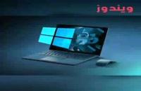 آموزش مهارت های هفتگانه کامپیوتر icdl