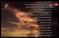 سانسور اسم احمدی نژاد، مشایی و محمد خاتمی در بازپخش سریال یوسف پیامبر!