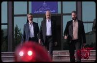 سریال آقازاده قسمت بیست و ششم (26) (کامل)