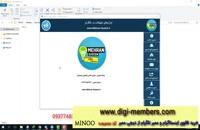 معرفی برترین برنامه رایگان برای تبلیغات گسترده در تلگرام