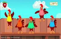 آهنگ شاد کودکانه صداها را بگو توت فرنگی  (شاد)