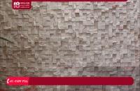 آموزش نصب سنگ آنتیک - چگونگی ترکیب سنگ های تزئینی