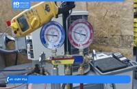 تعمیر کولرگازی - شارژ سیستمی که مبرد کم دارد
