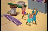 کارتون سینمایی سیندرلا ۲ (دوبله ی فارسی) Cinderella II