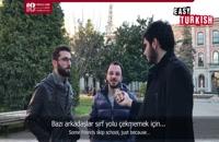 آموزش زبان ترکی آموزش ترکی مکالمه زبان ترکی( روش های ساخت وجه امری )