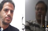رونمایی و نقد برگزارشده کتاب شرحی فشرده بر کنوانسیون پالرمو، مبارزه با جرایم سازمان یافته فراملّی