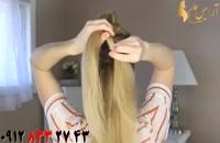 کلیپ آموزش شینیون مو بلند با گره + خودآرایی مو