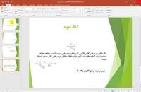آمار استنباطی: قسمت اول، تحلیل آماری، مشاوره پژوهشی و آمورشی