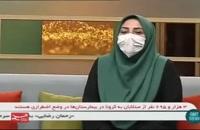 کنایه مجری شبکه خبر به روحانی