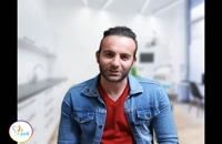 فیلم رضایتمندی جناب آقای شهاب آذرین بیمار ایمپلنت دندان