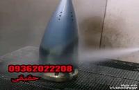 دستگاه مخمل پاش-پودرمخمل ترک شاین