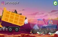 جداسازی زباله های تر و خشک
