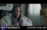 دانلود فیلم مردی بدون سایه | دانلود فیلم ایرانی مردی بدون سایه | دانلود فیلم سینمایی مردی بدون سایه