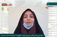 آخرین اخبار و آمار کرونا در ایران