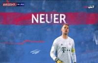 مانوئل نویر برترین دروازه بان لیگ قهرمانان اروپا 2019/20