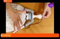 آموزش دوخت عروسک تیلدا - آموزش دوخت عروسک تیلدا (پارت پنجم)