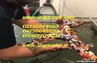 فیلم هیدروگرافیک - قیمت دستگاه هیدروگرافیک 09384086735