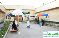 بررسی تصاویر کمپ ترک اعتیاد بانوان در تهران
