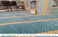 خرید سجاده فرش قیمت مناسب برای شرکت ایرانسل تهران