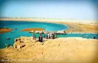 طبیعت سیستان بلوچستان - گردشگری