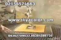 ساخت دستگاه آبکاری فانتاکروم 09362709033