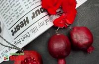 آموزش ساخت جواهرات زینتی یلدایی گردنبند با انار خشک