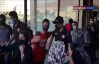 استقبال هواداران پرسپولیس از یحیی گل محمدی