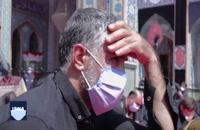 چهره های پنهان ، چشمهای گریان در عاشورای ۹۹