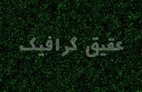 ویدیو فوتیج تغییر ذرات سبز صفحه سیاه و سفید