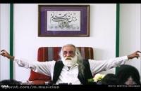 گفتگو با سجاد پورقناد درباره کارنامه هنری محمدرضا لطفی