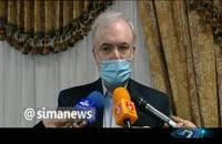 توزیع واکسن ایرانی کرونا تا اوایل سال آینده
