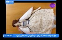 آموزش دوخت لباس چین دار برای عروسک تیلدا