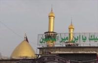 ¿Quién es Abbas hermano del Imam Hussein a.s.