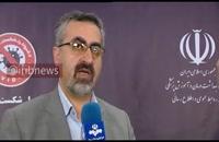 واکنش سخنگوی وزارت بهداشت به آمارهای متناقض مبتلایان به کرونا