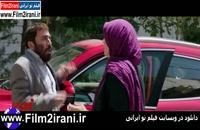 فیلم زهرمار (کامل)(رایگان)| دانلود رایگان فیلم زهرمار| دانلود فیلم زهرمار| فیلم سینمایی زهرمار