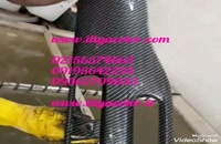 فروشنده دستگاه هیدروگرافیک-پترن هیدروگرافیک 09384086735