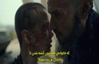 دانلود قسمت هشتم 8 سریال See دیدن با زیرنویس فارسی
