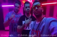 موزیک ویدیو جدید شهاب رمضان به نام رفیق