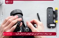 آموزش تعمیر عدسی و لنز ها در دوربین عکاسی