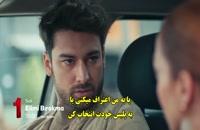 دانلودقسمت 58 سریال ترکی Elimi Bırakma دستم را رها نکن با زیرنویس فارسی