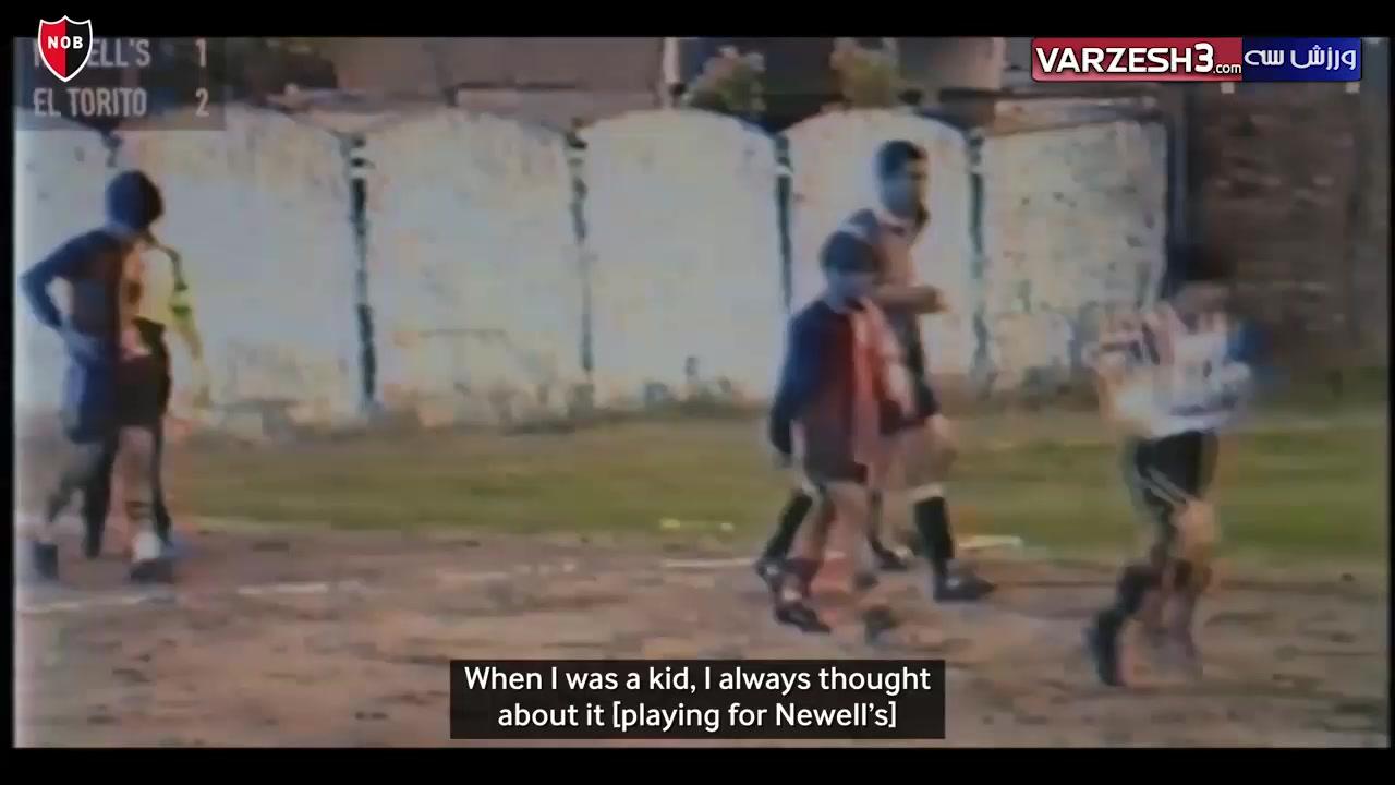 رویای مسی برای بازی در نیول