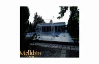 1200 متر باغ ویلا شیک و مشجر در بکه شهریار
