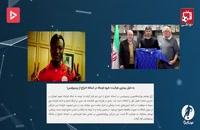 کیفیت حلقه اصلی گمشده در فوتبال ایران
