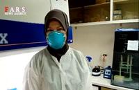 آزمایشگاه ویروسشناسی دانشگاه تهران