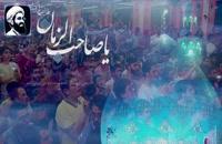 El Día 15 de Shaban el Nacimiento del Imam Mahdi , Sheij Qomi