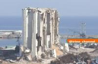 بررسی وضعیت بندر بیروت یک سال پس از انفجار
